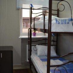 Гостиница Smile-H комната для гостей фото 5