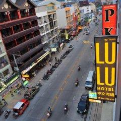 Lu Lu Hotel