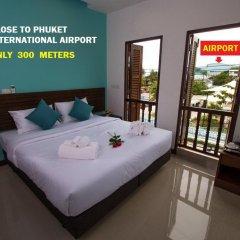 Отель BS Airport at Phuket 3* Стандартный номер с различными типами кроватей фото 7