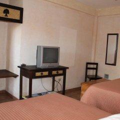 Hotel Antiguo Roble Грасьяс удобства в номере