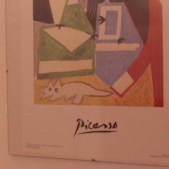 Апартаменты Montmartre Apartments Picasso Париж детские мероприятия