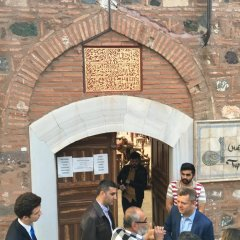 Отель dovsOtel Улучак-Ататюрк гостиничный бар