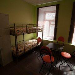 Гостиница Myasnitskaya 41 детские мероприятия фото 2