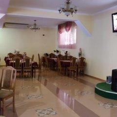 Гостиница Давид в Сочи 4 отзыва об отеле, цены и фото номеров - забронировать гостиницу Давид онлайн помещение для мероприятий