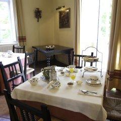 Hotel Casona El Arral питание фото 3