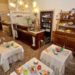 Отель Palazzo Odoni Италия, Венеция - отзывы, цены и фото номеров - забронировать отель Palazzo Odoni онлайн развлечения