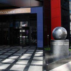 Гостиница Mercure Kyiv Congress банкомат