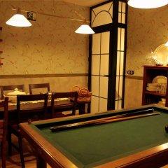 Отель El Elanio гостиничный бар