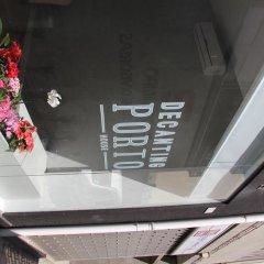 Отель Decanting Porto House интерьер отеля фото 3