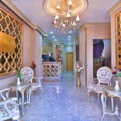 Santefe Hotel Турция, Стамбул - 1 отзыв об отеле, цены и фото номеров - забронировать отель Santefe Hotel онлайн интерьер отеля
