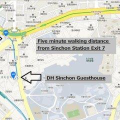 Отель D.H Sinchon Guesthouse Южная Корея, Сеул - отзывы, цены и фото номеров - забронировать отель D.H Sinchon Guesthouse онлайн городской автобус