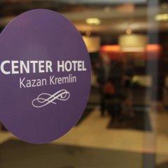 Гостиница Courtyard by Marriott Kazan Kremlin в Казани - забронировать гостиницу Courtyard by Marriott Kazan Kremlin, цены и фото номеров Казань развлечения