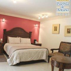 Puebla de Antaño Hotel 3* Полулюкс с различными типами кроватей фото 3