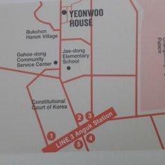 Отель Yeonwoo Guesthouse Стандартный номер с различными типами кроватей фото 14