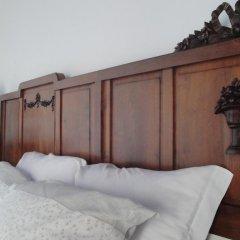Отель Quinta Da Meia Eira 3* Стандартный номер фото 26