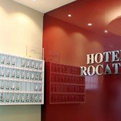Отель Rocatel Испания, Канет-де-Мар - отзывы, цены и фото номеров - забронировать отель Rocatel онлайн спа