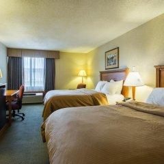 Отель Clarion Inn and Summit Center 2* Стандартный номер с различными типами кроватей