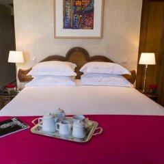 Отель Soundouss Марокко, Рабат - отзывы, цены и фото номеров - забронировать отель Soundouss онлайн в номере