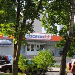 Отель Comfort Arenda Minsk 4 Апартаменты фото 7