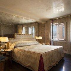 Отель Bauer Palazzo Номер Делюкс с двуспальной кроватью фото 4