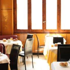 Отель Golf Италия, Флоренция - отзывы, цены и фото номеров - забронировать отель Golf онлайн питание фото 2