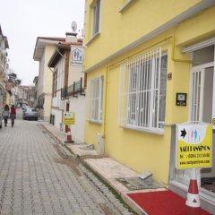 Sari Pansiyon Турция, Эдирне - отзывы, цены и фото номеров - забронировать отель Sari Pansiyon онлайн парковка
