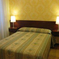 Отель Apartamentos Turisticos Arosa Ogrove комната для гостей фото 2
