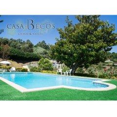 Отель Casa dos Becos бассейн фото 2