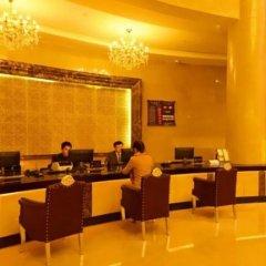 Hengshan Hotel интерьер отеля фото 2