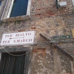 Отель Doge Италия, Венеция - отзывы, цены и фото номеров - забронировать отель Doge онлайн парковка