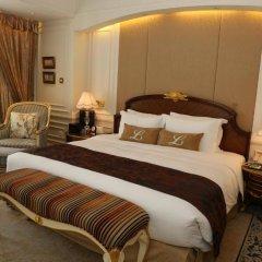 Legendale Hotel Beijing 5* Полулюкс с различными типами кроватей