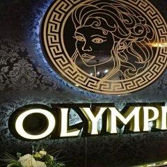 Гостиница Олимп гостиничный бар
