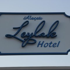 Leylak Boutique Hotel & Brasserie - Boutique Class Чешме городской автобус