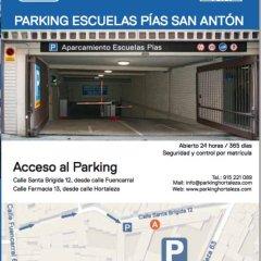 Отель Hostal Greco Madrid парковка