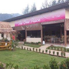 Отель The One Place 2* Шале фото 11