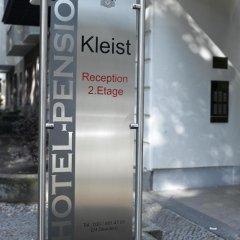 Hotel-Pension Kleist Берлин интерьер отеля фото 3