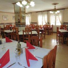 Отель Hostal Rural Montual питание фото 3