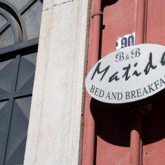 Отель B&B Matida Италия, Торре-Аннунциата - отзывы, цены и фото номеров - забронировать отель B&B Matida онлайн развлечения