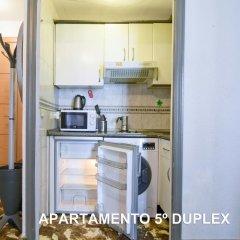 Отель Apartamentos LG45 Апартаменты с различными типами кроватей фото 2