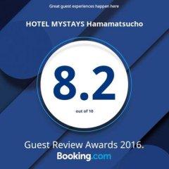 Hotel MyStays Hamamatsucho фото 2