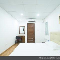 Metro City Hotel 3* Номер Делюкс с различными типами кроватей фото 7