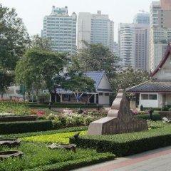 My Hotel Herrity Бангкок