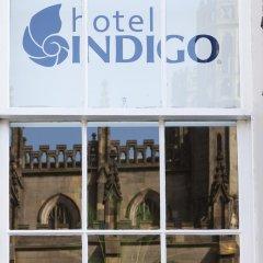 Отель Indigo Edinburgh Великобритания, Эдинбург - отзывы, цены и фото номеров - забронировать отель Indigo Edinburgh онлайн приотельная территория