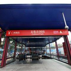 Отель Nanfang Dasha Hotel Китай, Гуанчжоу - 1 отзыв об отеле, цены и фото номеров - забронировать отель Nanfang Dasha Hotel онлайн детские мероприятия