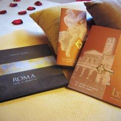 Отель BDB Luxury Rooms Navona Cielo ванная