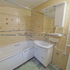 Гостиница Императрица Номер Комфорт с разными типами кроватей фото 48