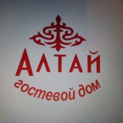 Отель Guest house Altay Кыргызстан, Каракол - отзывы, цены и фото номеров - забронировать отель Guest house Altay онлайн ванная