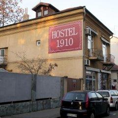 Отель Hostel 1910 Сербия, Белград - отзывы, цены и фото номеров - забронировать отель Hostel 1910 онлайн парковка