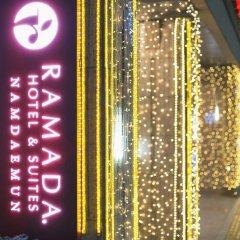 Отель Ramada Hotel and Suites Seoul Namdaemun Южная Корея, Сеул - 1 отзыв об отеле, цены и фото номеров - забронировать отель Ramada Hotel and Suites Seoul Namdaemun онлайн питание фото 2
