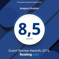 Отель Acapus Studios Ситония развлечения
